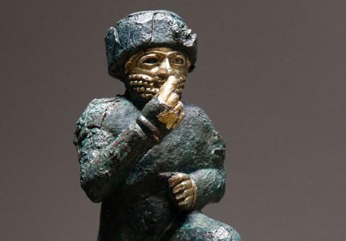 Statuie închinată lul Amurr