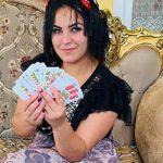 Vrăjitoarea Maria din București - Cap