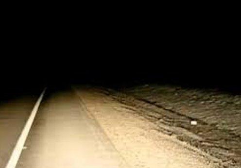 Fenomen paranormal pe drumul 138 din Canada